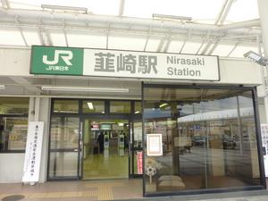 JR韮崎.JPG